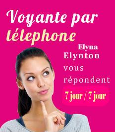 Allo--elyna